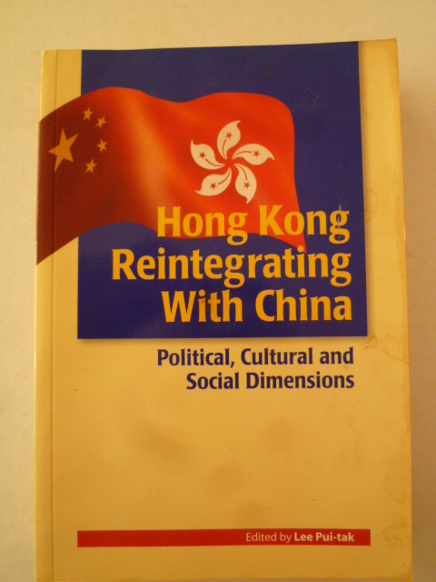 an analysis of hong kongs economy and its peculiar political past Breaking down 'hong kong sar, china' hong kong is a  and hong kong would maintain its political and economic quasi-independence for a period of 50 years after the transfer of sovereignty, until.