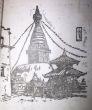Contes et légendes du Népal. Chazot, Eric