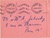 """Carton d'invitation à """"l'Exposition d'un soir, peinture, documents, objets bizarres"""", organisée chez Romi le 26 novembre 1953 pour fêter la parution ..."""
