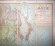 Nouvelle Asie, [carte] dressée et publiée par Ed. Blondel la Rougery. Blondel la Rougery, Ed.