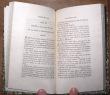 Sacontala or, The Fatal Ring, an Indian drama. Translated from the original sanscrit and pracrit [par William Jones]. . Calidas [Kalidasa], trad. ...