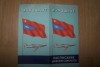 AEROFLOT MEANS SPEED AND COMFORT Timetable and fares Summer 1961 International Services..