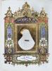 Imagerie populaire, image d'Epinal. - Hl. Maria / St. Marie, Jesus Christus / Jesus Christ.  2 images religieuses ensemble..