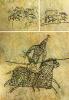 Iran. Parthes et Sassanides. 'L'univers des formes', volume 3.. GHIRSHMAN, Roman: