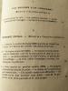 VERS UN ORDRE SOCIAL CHRETIEN : JALONS DE ROUTE 1882-1907. LA -TOUR-DU-PIN LA CHARCE, MARQUIS de .