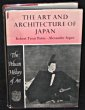 The Art and Architecture of Japan. Paine Robert Treat, Soper Alexander
