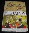A travers son art, une histoire du Japon. Smith Bradley