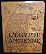 Au coeur de l'Egypte ancienne. Silverman David P.