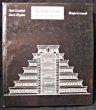 Architecture mésoaméricaine. Gendrop Paul, Heyden Doris