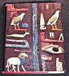 Les trésors des pharaons. Yoyotte Jean