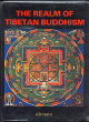 The Realm of Tibetan buddhism. Li Jicheng, Ku Choukang