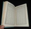 Annuaire des marées des côtes de France pour l'an 1876. Gaussin M.