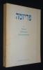 11 poètes israéliens contemporains. Collectif, Moses Emmanuel