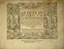 Icones Novi Testamenti. AMMAN