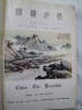 China The Beautiful - A Pictorial Record. [PICTORIAL CHINA]   [TING SING-WU]