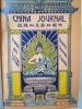 The China Journal. [SHANGHAI IMPRINT]  [THE CHINA JOURNAL] - ARTHUR DE SOWERBY