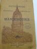Dictionnaire Historique et Géographique de la Mandchourie . GIBERT (Lucien) - [HONG KONG IMPRINT] -[MANDCHOURIE]