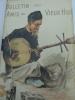 Bulletin des Amis du Vieux Hué - Juillet-Septembre 1919. [BULLETIN DES AMIS DU VIEUX HUE] [MUSIQUE A HUE]