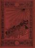 L'Etoile des fées. Traduction de l'anglais par M. Stéphane Mallarmé. Illustrations de M. John Laurent.. [Mallarmé, Stéphane (trad.) ] - Hope, C. W. ...