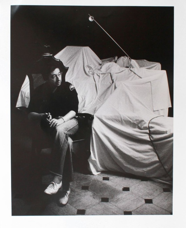 Portrait photographique de Serge Gainsbourg par Bruno de Monès (tirage d'artiste numéroté et signé). [Gainsbourg, Serge (1928-1991)] - Monès, Bruno de ...