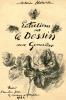 Entretiens sur le Dessin avec Geneviève. . HERVIEU (Louise).