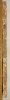 Le Vieux Pays d'Auvergne. Recueil des Costumes, des Types et des Coutumes de Haute et Basse-Auvergne notés et dessinés en l'an 1923.. BUSSET Maurice