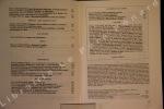 """Commentaire N°115. Revue Commentaire, """"Il n'y a pas de bonheur sans liberté, ni de liberté sans vaillance"""" - Fondée par Raymond Aron en 1978"""