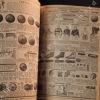 Réedition intégrale du catalogue de la manufacture française d'armes et cycles de Saint-Etienne. Année 1931. COLLECTIF