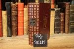 Armorial Alphabétique des Principales Maisons et Familles du Royaume et particulièrement de celles de l'Isle de France dédié à Mr. Le Comte du Saint ...