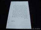 Mein Kampf. Edition en arabe.. Adolphe Hitler