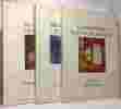 Pays de la Loire coffret 3 livres: Patrimoine Gastronomique + Eugénie Grandet + Promenades littéraires. Balzac Boislève Denoueix