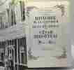 Histoire de la grandeur et de la décadence de César Birotteau --- études de moeurs scènes de la vie parisienne -- collection dilecta -- préface de ...