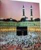 Lieux saints en Arabie saoudite: Sacré et architecture. Institut du Monde Arabe