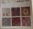 Catalogue tapis. Collectif
