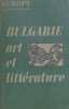 Europe n° 573 janvier 1977 : bulgarie art et littérature. Collectif