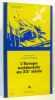 L'Europe occidentale au XXe siècle. Lequin Maillard