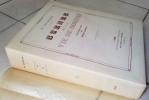 Scènes de la vie de bohème. H. Murger- Poulbot