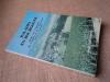 BALADES EN BOURGOGNE, Guide des vignobles de Chablis et de l'Auxerrois, Tourisme et gastronomie. (tome I). CANNARD Henri