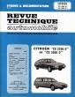 """REVUE TECHNIQUE AUTOMOBILE N° 3692 CTROËN """"CX 2200 D"""" """"CX 2500 D"""". COLLECTIF"""