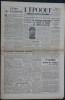 L'ÉPOQUE N° 1117 - Jeudi 24 mai 1945 - Winston Churchill est chargé de former un cabinet provisoire.. Collectif.