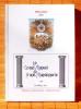 """LE GRAND MANUEL DE LA FRANC-MAÇONNERIE :  Réunit """"Livre d'Occident ou Premier livre : réponses aux questions"""" ; """"Livre du Midi ou Troisième Livre : le ..."""