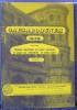 CAESRODUNUM Travaux militaires en gaule romaine et dans les provinces du nord-ouest : Colloque, Paris, E.N.S., 5-6-7 mai 1978 .