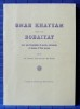OMAR KHAYYAM DANS SES ROBAIYAT. Avec une biographie du poète, astronome et homme d'État persan, par le Dr Otoman Zar-Adusht Ha'nish.