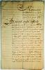 Mémoire sur la declaration de Sa Majesté concernant le commerce d'or et d'argent du 20 Janvier 1779..