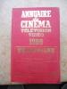Annuaire du cinema television video 1986. Collectif / Durandeau / Pierre Bellefaye
