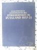 Illustrierte Geschichte Burgerkrieges in Russland 1917-21. J. Thomas