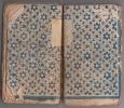 Almanach des Muses, 1790 ou Choix des Poésies fugitives de 1789.. Almanach des Muses
