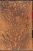 LA COLONIA o el Ecuador durante el gobiierno de los reyes de Espana V (1534-1800), Historia General de la República del Ecuador. Escrita por. 1º ...