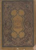 UN HIVER AU CAMBODGE, CHASSES AU TIGRE A L'ELEPHANT ET AU BUFFLE SAUVAGE, SOUVENIRS D'UNE MISSION OFFICIELLE REMPLIE EN 1880-1881,2e édition revue.. ...