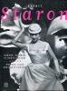 ESPRIT STARON. Rubans, soieries et haute couture. 1867-1986. en français et en anglais..